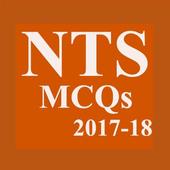 Educator NTS Test icon