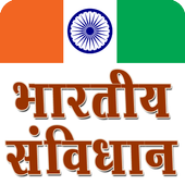 Indian Constitution in Hindi icon