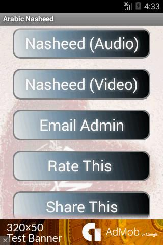 Arabic Nasheed Audio/Video for Android - APK Download
