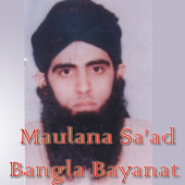 Maulana Saad Bangla Bayans icon