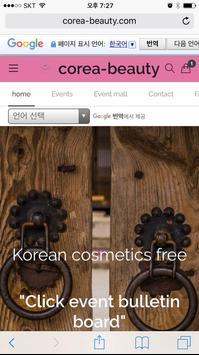 Korea Cosmetics Event Mall poster