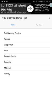 53 Thing for Fat Burning screenshot 1