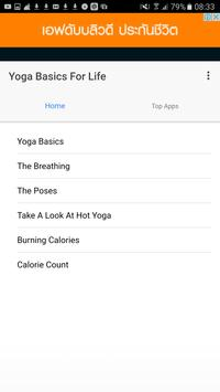 Yoga Basics For Life apk screenshot
