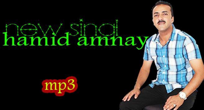 AMRRAKCHI 2013 MP3 TÉLÉCHARGER