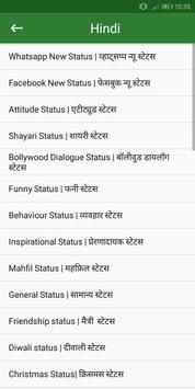 Latest Status 2018 screenshot 3