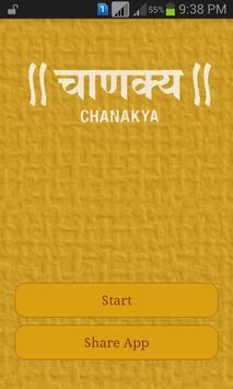 Chanakya Niti in Hindi poster