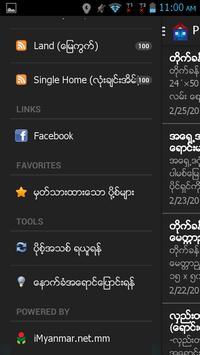 PropertyGuru Myanmar screenshot 4