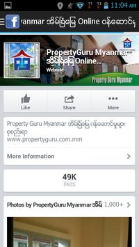 PropertyGuru Myanmar screenshot 3