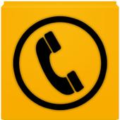 Way Call Recorder icon