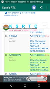 Kerala RTC apk screenshot