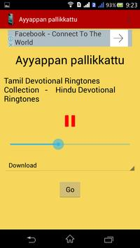 Tamil Ringtones screenshot 1