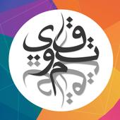 NCED Kwt Education Development icon