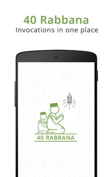 40 Rabbana - Quran Dua Supplication poster