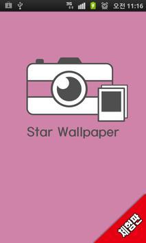 Star Wallpaper poster