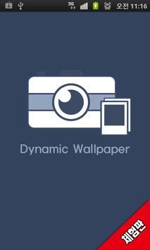 Dynamic Wallpaper poster