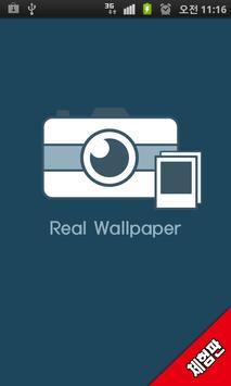 Real Wallpaper poster