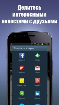 Expertorama apk screenshot