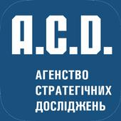 AСD-inform Украина icon