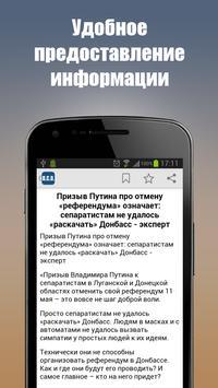 AСD-inform Украина poster