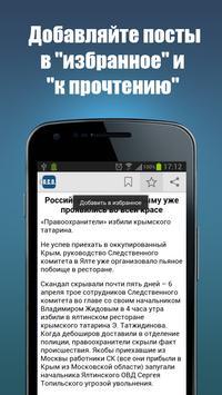 AСD-inform Украина apk screenshot