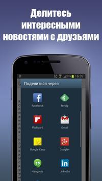Информационное Сопротивление apk screenshot
