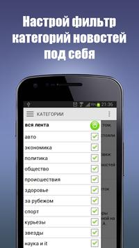 UkrNews24 apk screenshot