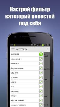 В Кулаке apk screenshot