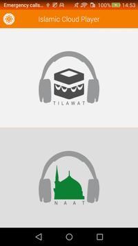 Islamic Cloud Player screenshot 1