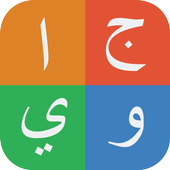 Mari Belajar Jawi icon