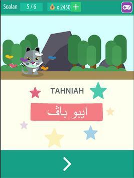Mari Belajar Jawi screenshot 3