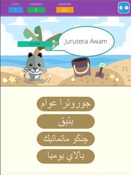 Mari Belajar Jawi screenshot 11