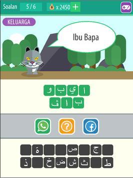 Mari Belajar Jawi screenshot 2