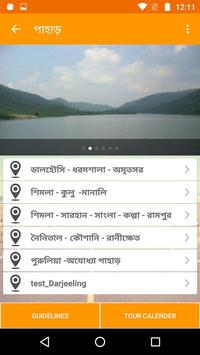 InTrip screenshot 3