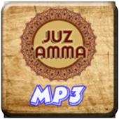 Al Quran Juzz Amma icon