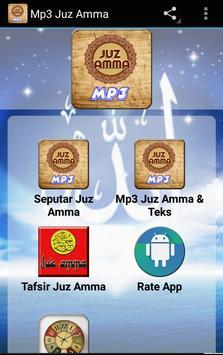 Al Quran Juzz Amma poster