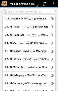 Al Quran Juzz Amma apk screenshot