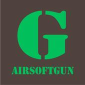 ikon G Airsoftgun