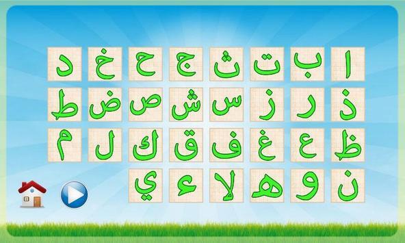 Belajar Huruf Hijaiyah apk screenshot