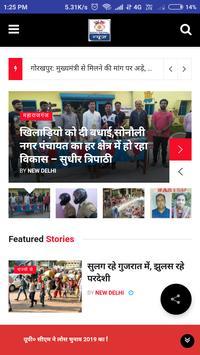 Indonepalnews screenshot 1