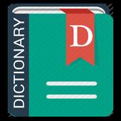 Indonesian Dictionary -Offline icon