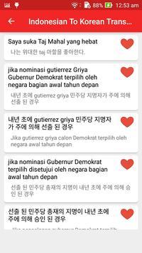 Indonesian Korean Translator screenshot 13