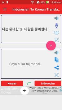 Indonesian Korean Translator screenshot 1
