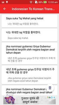 Indonesian Korean Translator screenshot 4