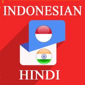Indonesian Hindi Translator icon