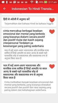 Indonesian Hindi Translator screenshot 4
