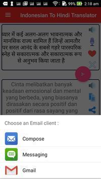 Indonesian Hindi Translator screenshot 6