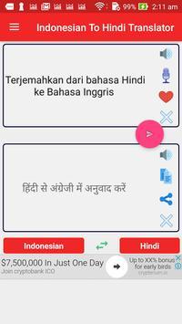 Indonesian Hindi Translator poster
