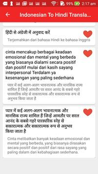 Indonesian Hindi Translator screenshot 11
