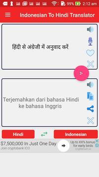 Indonesian Hindi Translator screenshot 1