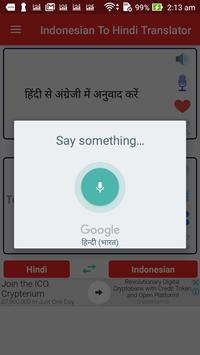 Indonesian Hindi Translator screenshot 2